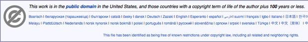 Public Domain Art logo and description on wikimedia.